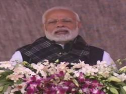 Narendra Modi Speech In Jharkhand Palamu Lays Foundation Stone Many Projects