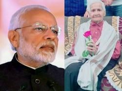 Mahatma Gandhi Ji S Family Rejected Invitation To Attend Narendra Modi S Program In Gujarat