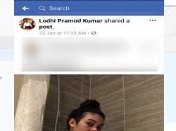 Bjp Leader Shared Obscene Movies On Social Media In Agra