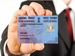 Link Pan Card With Aadhar Before 31 March Otherwise It Become Invalid