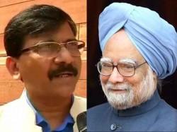 Shivsena Backs Manmohan Singh Called Him Successful Not Acci