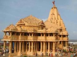 Gujarat Somnath Set Be Declared Only Veg Zone