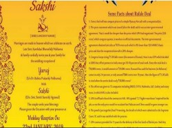 Surat Couples Rafale Themed Wedding Card Justifies Deal Pm Modi Praises
