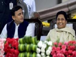 Congress Reacts On Akhilesh Yadav Mayawati Alliance Says Ignoring Them Would Be Dangerous