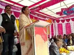 Rajasthan Minister Mamta Bhupesh Speech On Casteism