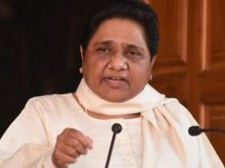 Mayawati Attacks On Rahul Gandhi Over Announcement Minimum Income Guarantee
