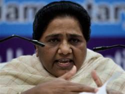 Bsp President Mayawati Reacts Why Congress Did Not Have Mahagathbandhan