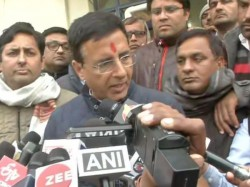 Randeep Surjewala Reaction After Bjp Krishna Middha Won Jind Bypoll Result