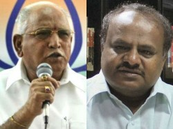 Karnataka Hd Kumaraswamy Government Congress Jds Bjp Operation Lotus Live Updates