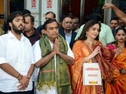 Mukesh Ambani Nita Ambani Akash Ambani Invited Siddhi Vinayak