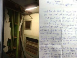Kanpur Ssp Anant Deo Replied On Low Intensity Blast A Toilet