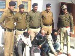 Police Arrested Three Man Supplying Hashish Prayagraj Kumbh Mela