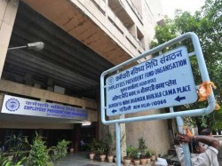 Cbt Meeting Today 6 Crore Pf Subscribers Get Relife As Epfo