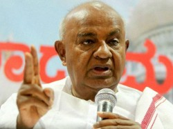Deve Gowda His Last Lok Sabha Speech Says Grand Alliance Govt Will Work