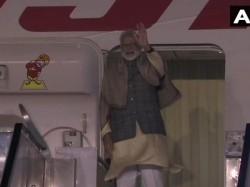 Pm Narendra Modi On Two Day Visit South Korea
