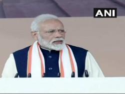Pm Narendra Modi Inaugurates National War Memorial Delhi