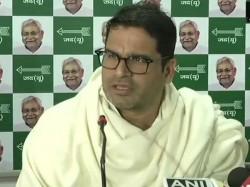 Prashant Kishor Gives Big Statement On Priyanka Gandhi