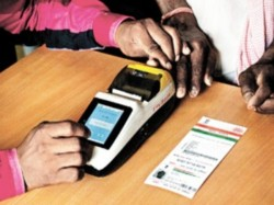 Aadhaar Business Entities Be Charged Rs 20 For Each Customer Verification