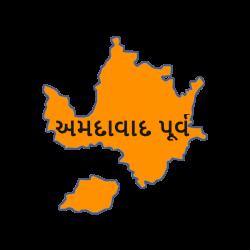 Lok Sabha Elections 2019 How Is Mood Of Ahmedabad East Loksabha Seat