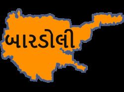Lok Sabha Elections 2019 How Is Mood Of Bardoli Lok Sabha Seat