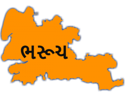 Lok Sabha Elections 2019 How Is Mood Of Bharuch Lok Sabha Seat