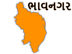Lok Sabha Elections 2019 How Is Mood Of Bhavnagar Lok Sabha Seat