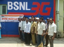 Bsnl Financial Crisis Bsnl Did Not Distributed Salary Employees In February