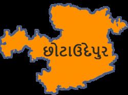 Lok Sabha Elections 2019 How Is Mood Of Chhotaudepur Lok Sabha Seat
