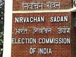 Date General Election Can Be Declared Today