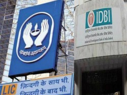 Idbi Bank Came Into The Private Sector Bank Category