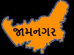 Lok Sabha Elections 2019 How Is Mood Of Jamnagar Lok Sabha Seat