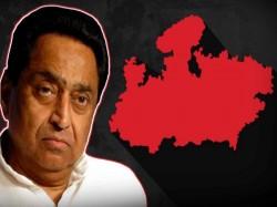 Madhya Pradesh Kamal Nath Government Again Will Take Loan