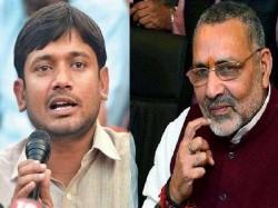 Kanhaiya Kumar Taunts Giriraj Singh Said Vannakam Begusarai