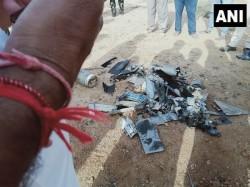 Rajasthan Sukhoi 30mki Shot Down A Pakistani Drone At Bikaner Nal Sector