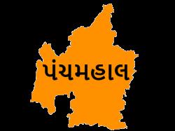 Lok Sabha Elections 2019 How Is Mood Of Panchmahal Lok Sabha Seat