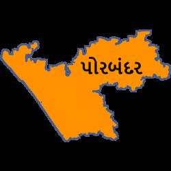 Lok Sabha Elections 2019 How Is Mood Of Porbandar Lok Sabha Seat