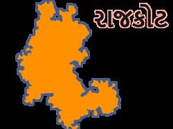 Lok Sabha Elections 2019 How Is Mood Of Rajkot Lok Sabha Seat