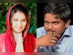 Reshma Patel Resigns From Bjp Gujarat