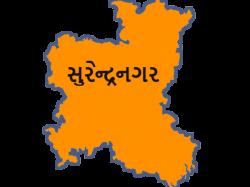 Lok Sabha Elections 2019 How Is Mood Of Surendranagar Lok Sabha Seat