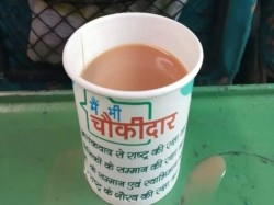 Issue Over Mai Bhi Chowkidar Cup In Shatabdi Train Action Over Contractor