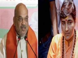 Lok Sabha Elections 2019 Amit Shah Defended Sadhvi Pragya Says Case Was False
