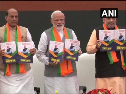 Pm Narendra Modi Releases Bjp Manifesto For Lok Sabha Elections