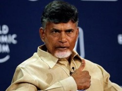 Chandrababu Naidu Says Pm Narendra Modi Is Like Dreaded Terrorist