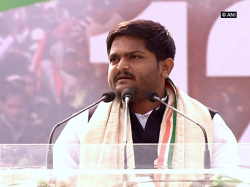 Alpesh Thakor Couldn T Handle Power Given By Congress Hardik Patel