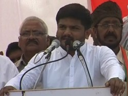 Hardik Patel Says Bjp Is Danger For Constitution Of India