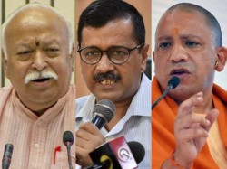 Jem Allegedly Threatens To Target Yogi Adityanath Arvind Kejriwal