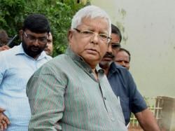 Supreme Court Dismissed The Bail Plea Of Lalu Prasad Yadav