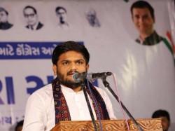 Gujarat Hardik Patel S Reaction After Slap