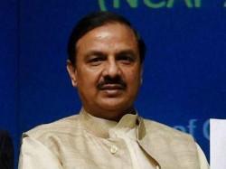 Union Minister Mahesh Sharma Honey Trap Case One Girl Detained