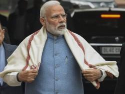 Congress Reaction On Supreme Court Verdict Over Rafale Deal